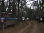 Под Брянском обнаружили тело 17-летнего инвалида Максима Коломойца