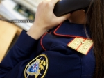 Трехлетняя девочка пропала вгорах Северского района Кубани