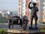 Москвича задержали запопытку дать взятку сотруднику ГИБДД
