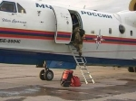 В Магаданской области нашли пропавший Ан-12