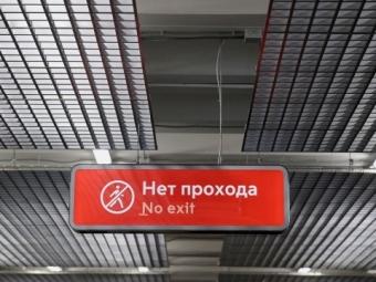 Нафиолетовой ветке метро нарельсы упал человек