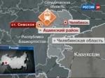 В Челябинской обл. произошло столкновение поездов