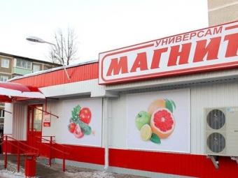 Суд Петербурга приостановил работу «Магнита», связанного сосмертью 82-летней блокадницы