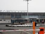 Москва: Пассажирка сэлектрошокером задержала вылет рейса Владикавказ