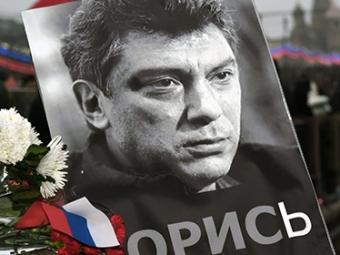 Силовики опровергли сообщение онайденной машине убийц Немцова