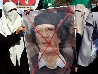 Конец режима Каддафи