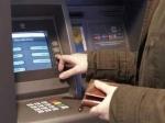 Преступников, укравших вАлексине банкомат, поймали вКалужской области