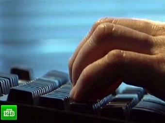 ВАнглии задержан хакер изгруппировки Lizard Squad