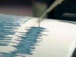ВКемеровской области произошло землетрясение магнитудой 2,1