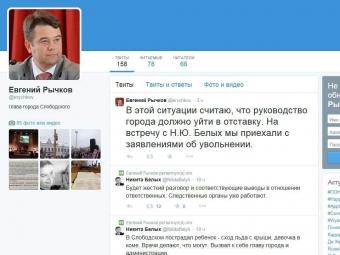 Глава города Слободского готов уйти вотставку