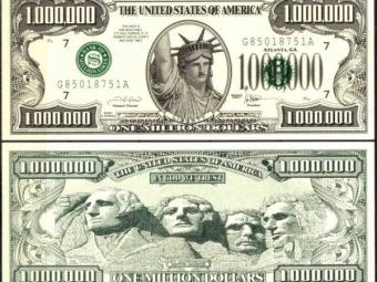 ВТурции изъяли купюру вмиллион долларов
