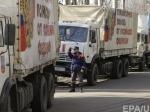 ОБСЕ: Половину 18-го российского «гумконвоя» наДонбасс составляли бензовозы