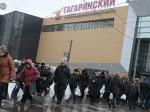 ВМоскве 3 тысячи человек эвакуированы изТЦ «Гагаринский» из-за сообщения обомбе