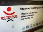 «Комитет против пыток» признан потерпевшим поделу оподжоге офиса вГрозном