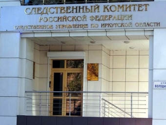 ВАнгарске начальника отдела УФМС подозревают вполучении взятки