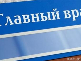 ВПетропавловске-Камчатском наэкс-депутата завели два уголовных дела орастрате