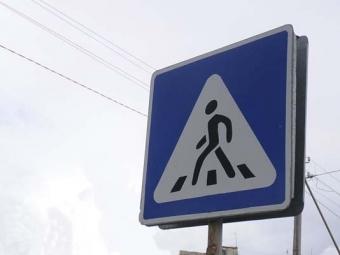 ВПетербурге водитель сбил надороге женщину-следователя