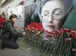 Задержан исполнитель убийства Анны Политковской