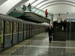 Человек упал нарельсы настанции метро «Люблино»