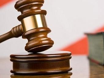 Суд продлил арест обвиняемому вгосизмене россиянину