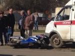 ВКраснодаре мотоциклист пострадал под колесами машины скорой помощи