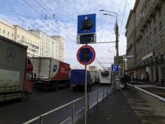 Из-за ДТП нашоссе Энтузиастов вМоскве прервано движение трамваев