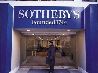 Аукцион Sotheby