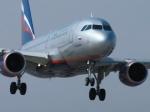 ВКурском аэропорту «сдуло» самолёт