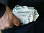 Сотрудник ГИБДД задержан вМоскве поподозрению вполучении взятки