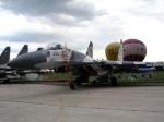 Следствие признало пилота Су-27СМ виновным в падении
