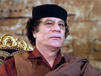 В защиту Каддафи