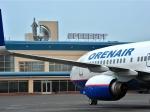 ТАСС: В «Оренбургские авиалинии» пришли собыском поделу туркомпании «Идеал-тур»