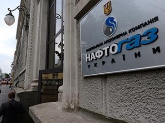 Водном изстоличных офисов «Нафтогаза» проводит обыск прокуратура
