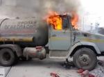 ГИБДД: Движение на Минском шоссе, где была утечка пропана, возобновлено