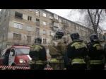 В квартире у челябинца взорвался самогонный аппарат: пострадал мужчина
