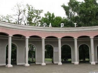 Памятник стойкости и мужества советских солдат