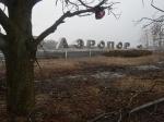Украинские танки пытались прорваться каэропорту Донецка— Минобороны ДНР