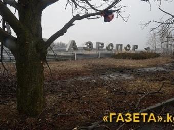 Киевские силовики обстреляли жилой дом ибольницу— Власти ДНР