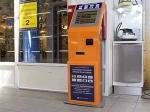 В Москве иностранцы пытались украсть платежный терминал