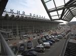 Курский вокзал встолице угрожают взорвать