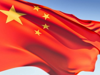 ВКитайской народной республике обрушилась девятиэтажка