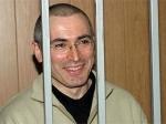 Арест Михаила Ходорковского признан незаконным