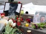 Фигурант дела Бориса Немцова Руслан Геремеев объявлен воперативный розыск