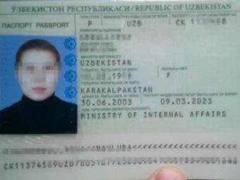 СБУ задержала 2-х россиянок вперевалочном пункте членов «Исламского государства» вДнепропетровске