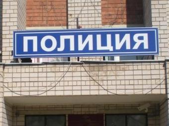 Доэтого судимый мужчина умер внижегородском участковом пункте полиции