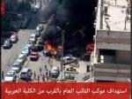 Генпрокурор Египта ранен при покушении