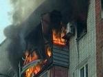 Взрыв в Хабаровске