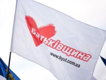 Интерфакс-Украина: Тимошенко называет политическими мотивы взрыва офиса «Батькивщины» вСумах