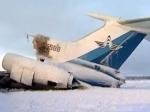 Названа причина катастрофы ТУ-154