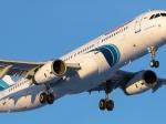 Самолет, летевший изстолицы вХургаду, потехническим причинам совершил незапланированную посадку вКраснодаре